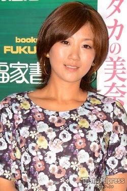 ビッグダディ元妻・美奈子、第8子妊娠を発表