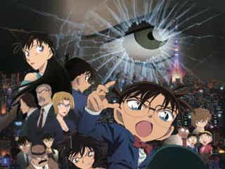 名探偵コナン『異次元の狙撃手』『天国へのカウントダウン』金ローで放送!