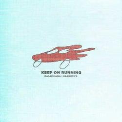 菅田将暉×OKAMOTO'S、疾走感のあるロックチューン「Keep On Running」の配信が開始