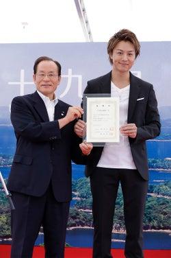 朝長則男佐世保市長、EXILE TAKAHIRO(画像提供:所属事務所)