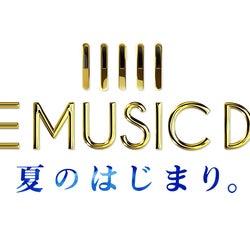 嵐、三代目JSB、AKB48、乃木坂46ら豪華71組が集結 「THE MUSIC DAY」出演者発表