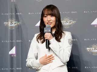 櫻坂46、改名から3ヶ月でグループに変化「今までとは違う自分たち」