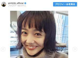 松井愛莉、ショートボブにイメチェン「何でも似合う」「めっちゃ新鮮」と反響