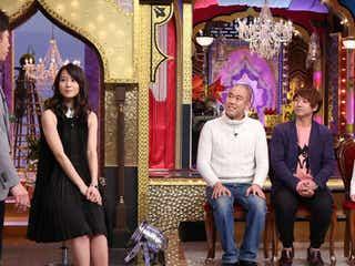 堀北真希、コロチキ・ナダルに大興奮『今夜くらべてみました』に初登場