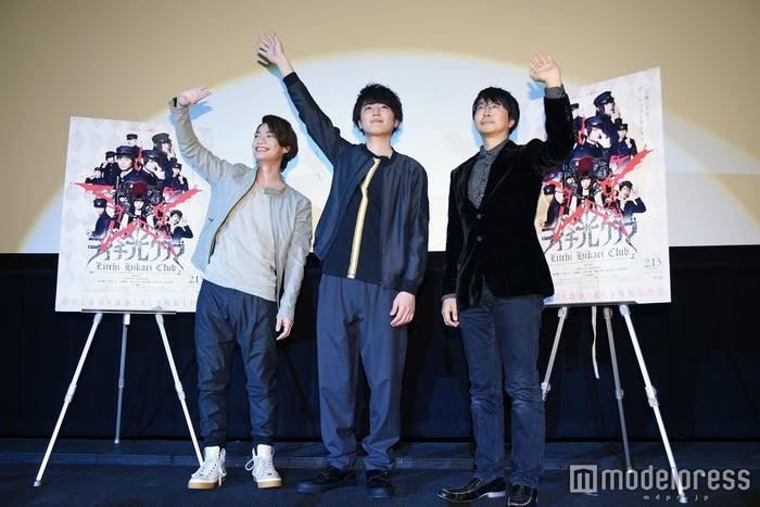 (左から)池田純矢、間宮祥太朗、古屋兎丸氏(C)モデルプレス