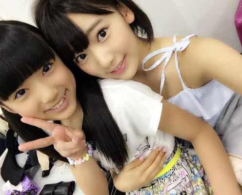 HKT48宮脇咲良、矢吹奈子の20歳バースデーを秘蔵ショットで祝福「大切な妹のような存在」