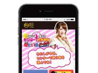AKB48、視聴者投票で高橋みなみのセンター曲決定『ベストヒット歌謡祭』でデジタル企画