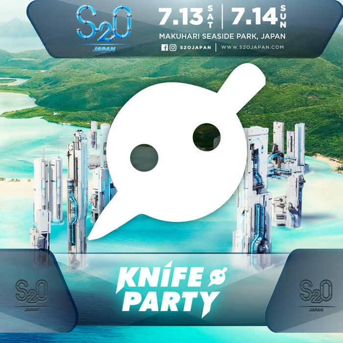 Knife Party(提供画像)