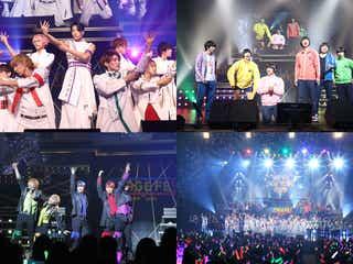 KYOTO SAMURAI BOYS、「おそ松さん」「スタミュ」豪華2.5次元ミュージカル集結「STAGE FES」で圧巻ステージ