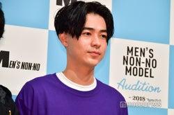 成田凌、週刊誌への対策は?新「メンズノンノ」モデルに伝授