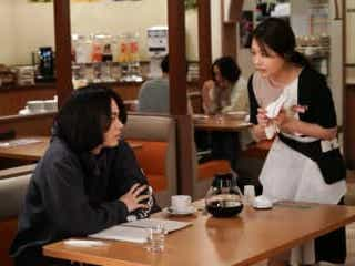 「コントが始まる」コーヒーポットを置いたまま関係が変化した2人は何を話してる?