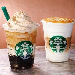 スタバ、コーヒーの贅沢感溢れる「クラフテッド コーヒー ジェリー フラペチーノ」 ジェリー&ホイップにWで使用