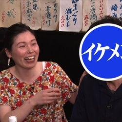 尼神インター・誠子、熱愛報道を否定 本命イケメンがテレビ初登場