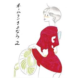 広島のセレクトショップ「レフ.」 オリジナル商品の展示会開催