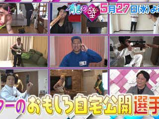人気芸人・かが屋、米津玄師になりきる シソンヌはフワちゃんへ