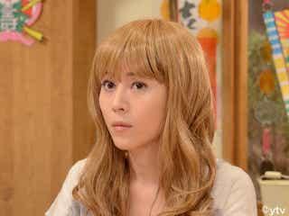 比嘉愛未、金髪ロングヘアを披露『恋愛時代』第6話