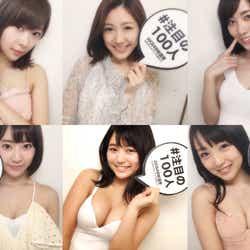 "AKB48選抜総選挙""注目の100人""が出揃う<メンバー一覧>(画像提供:講談社)"