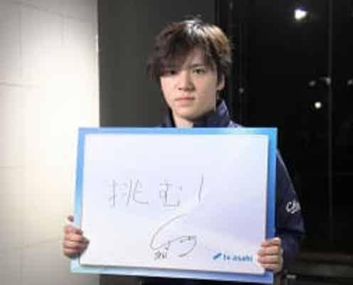 宇野昌磨「それでも僕は挑む」北京五輪シーズン、GP開幕へ意気込み