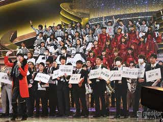 V6、AKB48らと「WAになっておどろう」 和田アキ子から紅白出演者が集結<紅白リハ3日目>