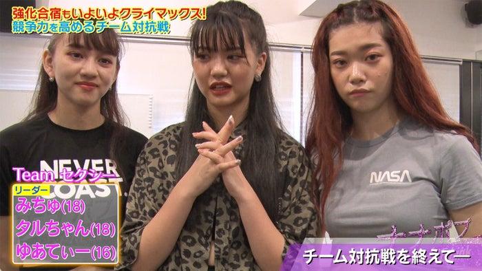 左から:MICHU、YUA、TARU/「ナナポプ」第11話より