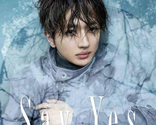 Nissy、猟奇的な表情&魅惑のダンス披露「Say Yes」MV公開