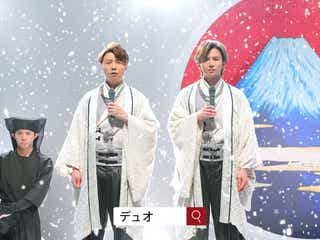 "KinKi Kids、演歌を熱唱 King & Prince岸優太が""黒衣""で支える"