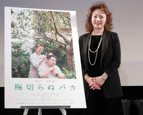 加賀まりこ、パートナーの息子が自閉症と明かす 「出会ったら微笑んで」