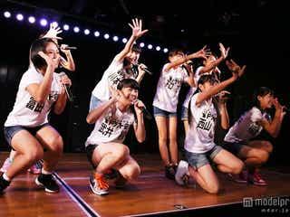 AKB48ドラフト候補生が初ステージ 厳しい特訓の成果を披露