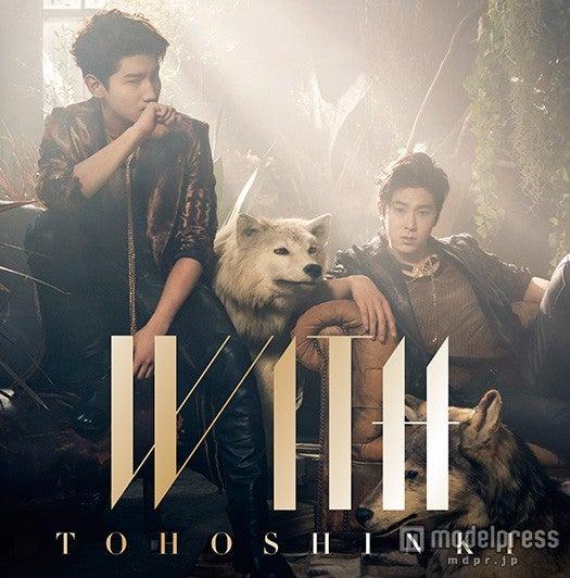東方神起「WITH」(2014年12月17日発売)[CD+DVD]