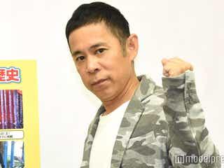 岡村隆史が美容整形「今、一番男前」