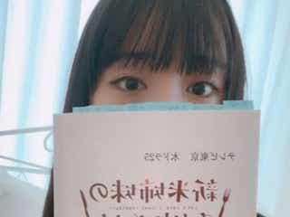 大友花恋、人生初のヘアカラー報告 「あなたの番です」あいり役はエクステだった