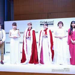 オズワルド、まいりーさん、正木絢女さん、柏原優美香さん、佐々木由佳さん、ミチ、NANAMI(C)モデルプレス