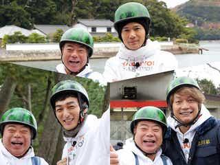稲垣吾郎&草なぎ剛&香取慎吾「充電旅」ロケ後のコメント到着