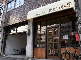 shop_cc7769871d3a9184a1e4d8b5e61544b1.jp