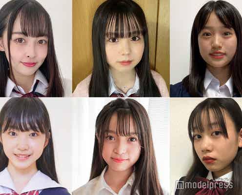 日本一かわいい女子中学生「JCミスコン2021」西日本Aブロック通過者発表