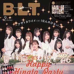 「B.L.T.」2021年2月号(12月21日発売)表紙:日向坂46(画像提供:東京ニュース通信社)