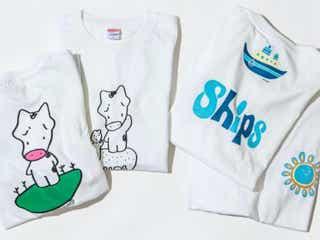 ポジティブになれるTシャツが誕生。「シップス」がみうらじゅん、安齋肇とコラボレーション!