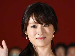 深田恭子「世界で一番幸せになっちゃいます」