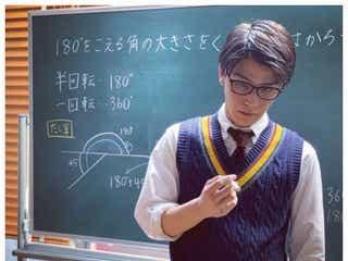 """EXILE岩田剛典、教師姿の""""GTW""""にファン悶絶「先生になってほしい」の声"""