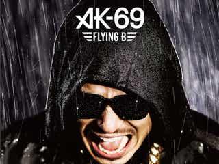 AK-69、2/24発売のニューシングルのジャケ写と第2章の始まりを告げるトレーラー映像を公開!プレミアム・ライブのチケット先行受付終了も間近