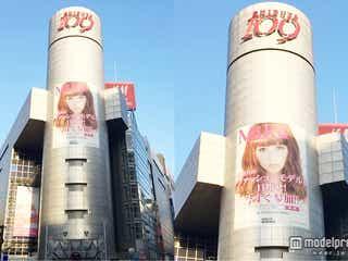 109をジャック「ファッションモデル総選挙」夢のモデルオーディション開幕に渋谷騒然