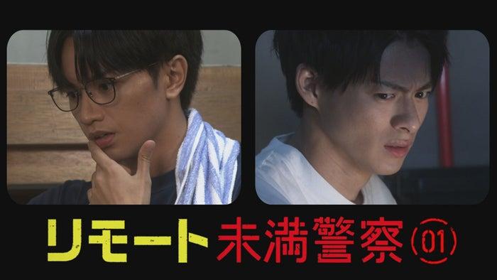 中島健人が企画発案「リモート未満警察」配信 平野紫耀とピンチを ...