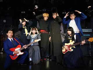 賀来賢人ら「今日から俺は!!」キャストでバンド結成 80年代の名曲歌唱