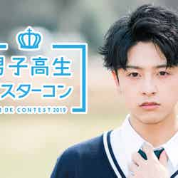 「男子高生ミスターコン2019」開催/昨年度グランプリ・新原泰佑(提供写真)