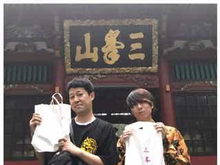 """小籔千豊「もう川谷絵音と付き合ってるよ」親密ぶりを明かす """"プロ級""""ドラムを絶賛される"""