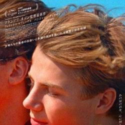 破裂しそうな初恋の衝動が押し寄せる 『Summer of 85』第1弾予告&ビジュアル解禁