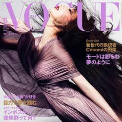 木村拓哉&工藤静香の長女・Cocomiがデビュー「VOGUE JAPAN」2020年5月号 Photo:Luigi & Iango (C) 2020 Conde Nast Japan. All rights reserved.