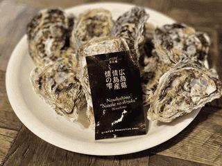 """【実食レポ】eOyster(イーオイスター)でカンタン""""春の牡蠣まつり""""しよ♡"""