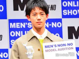 新「メンズノンノ」モデル3名決定 樋之津琳太郎がグランプリで2冠