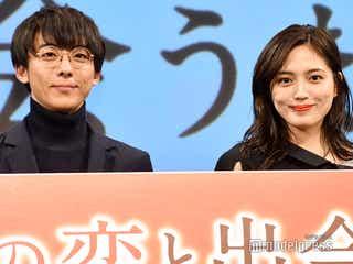 高橋一生&川口春奈、androp内澤崇仁の弾き語りに感無量「本当に染みました」<九月の恋と出会うまで>